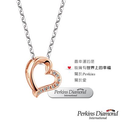 PERKINS 伯金仕 - Heart玫瑰金系列 0.04克拉鑽石項鍊