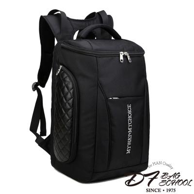 DF-BAGSCHOOL-紐約型男風高磅尼龍款後背包
