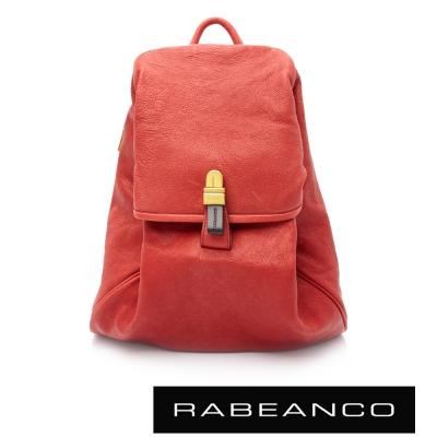 RABEANCO-Modern現代美學系列真皮後揹包-東方紅
