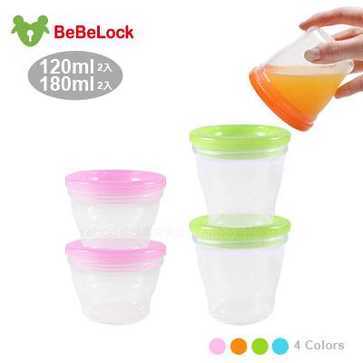 BeBeLock防漏儲存杯(120+180)4入