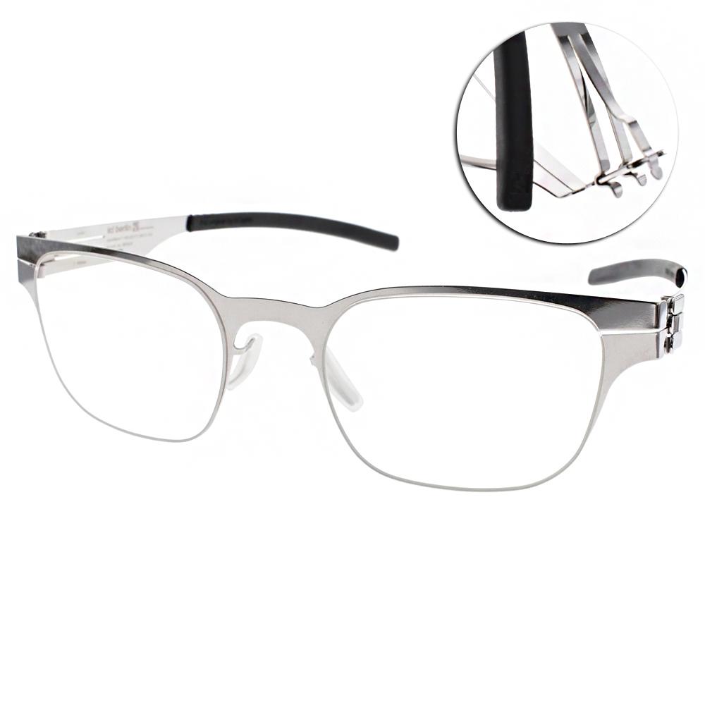 ic!berlin眼鏡 薄鋼代表作/銀#VOLKER B. CHROME