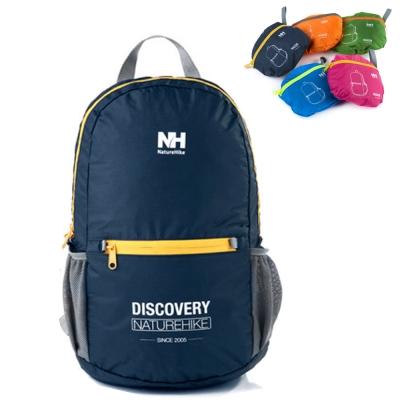 PUSH!戶外旅遊用品折疊便攜式登山包背包騎行包旅行包萬用旅行袋提袋收納袋