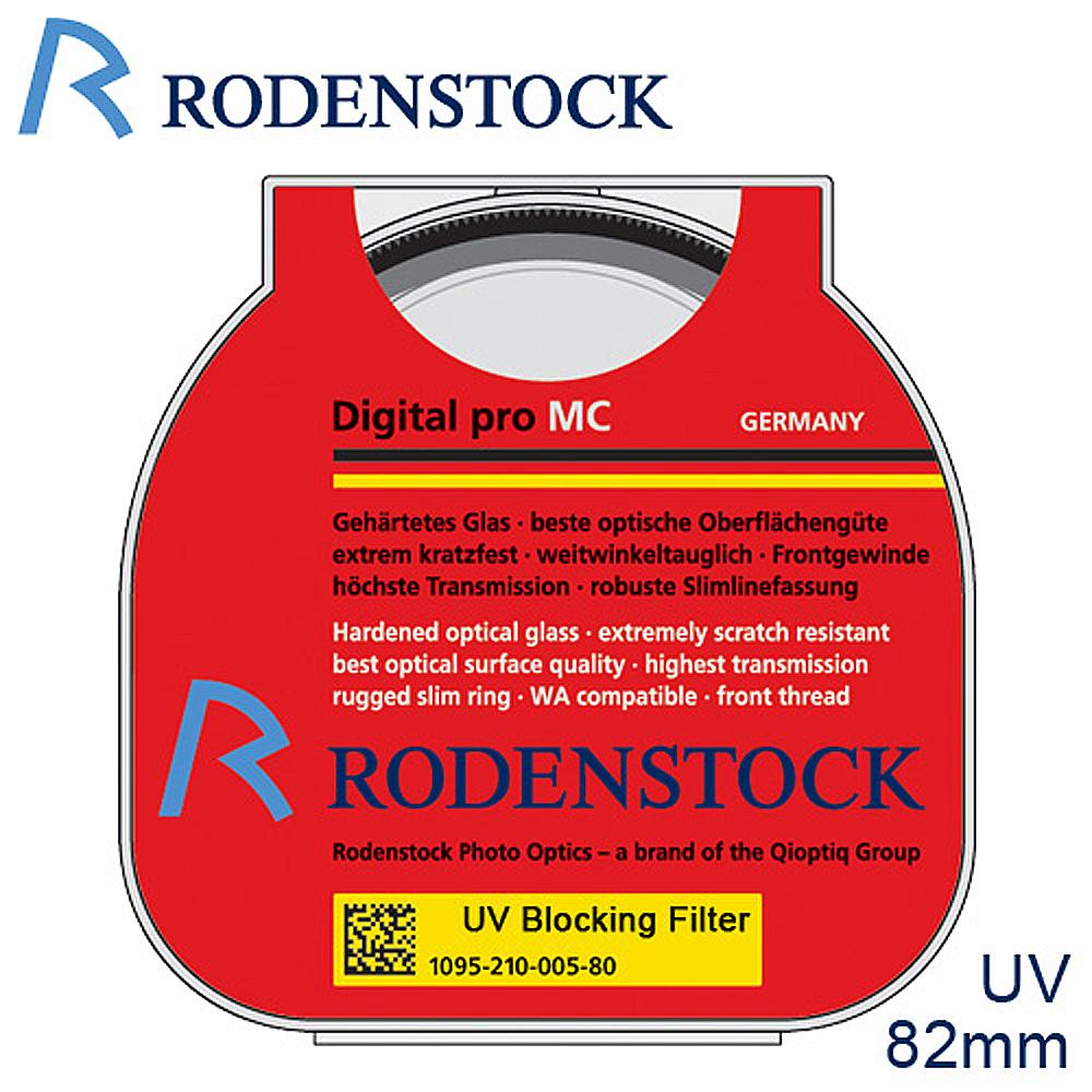 RODENSTOCK PRO Digital UV M82濾鏡(公司貨)