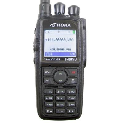 HORA F-80VU 超大功率 無線電對講機 雙頻雙顯雙待 F80