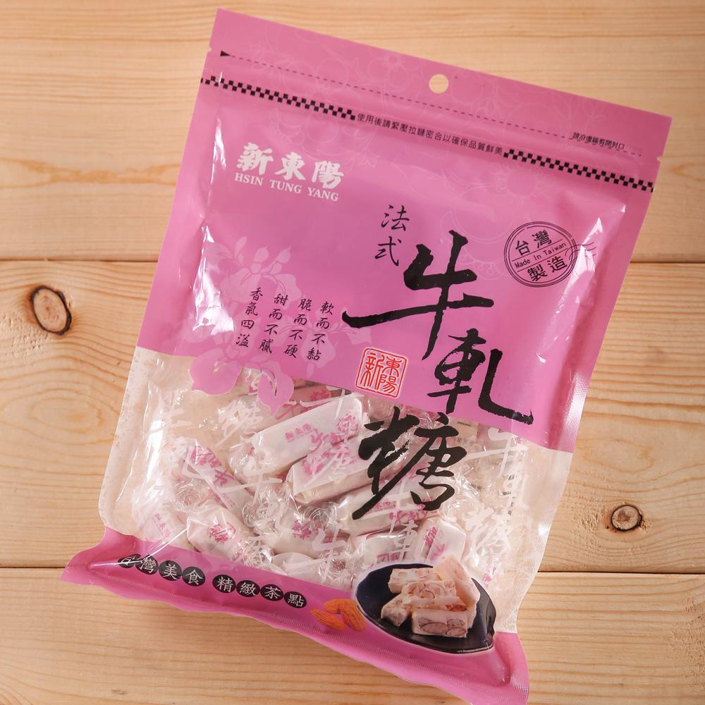 #新東陽 原味杏仁牛軋糖(190g)