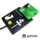 KINYO晶片讀卡機KCR339