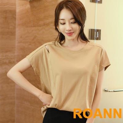 簡約圓領縷空寬鬆短袖T恤 (共三色)-ROANN
