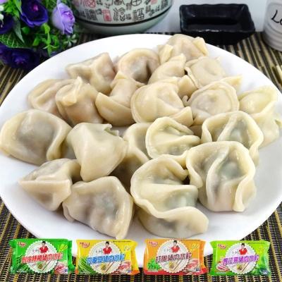 冰冰好料理 餡料飽滿多汁手工水餃3包組(口味任選)
