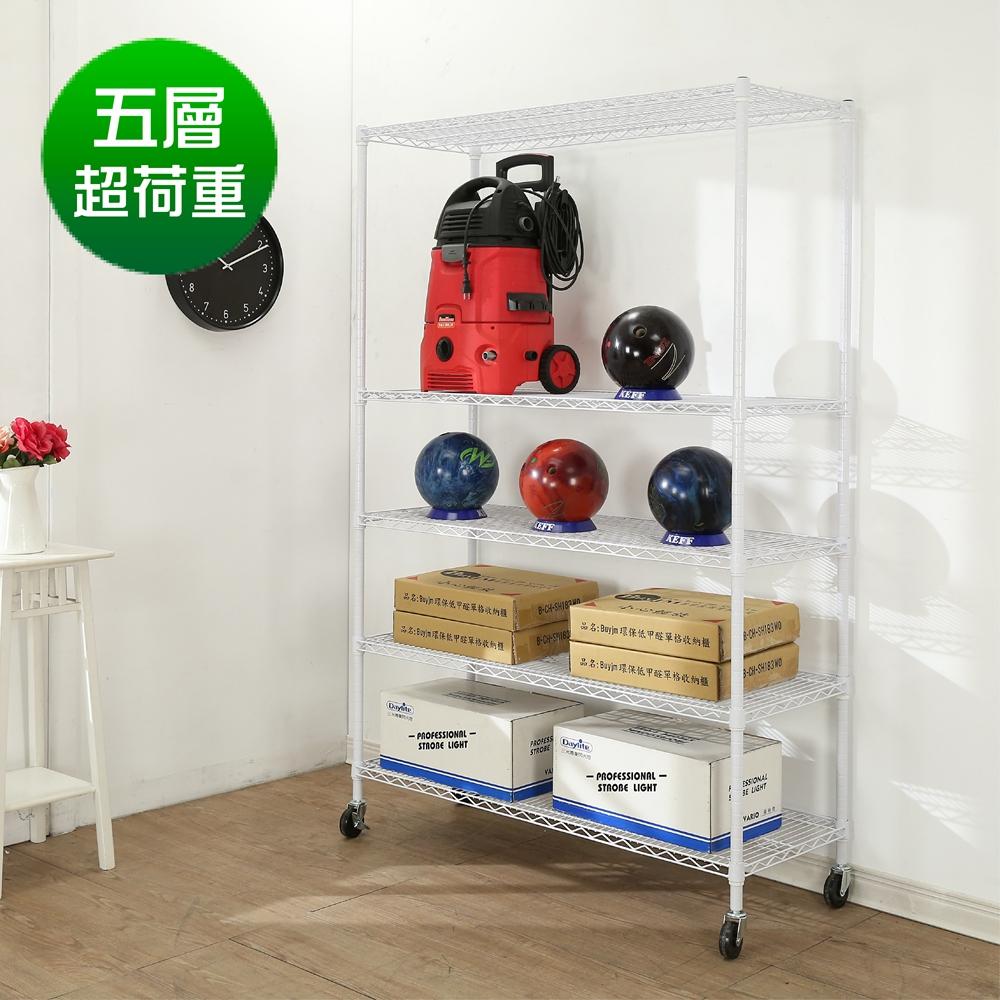 BuyJM超荷重白烤漆加強型五層附工業輪鍍鉻層架/波浪架 90x45x190CM