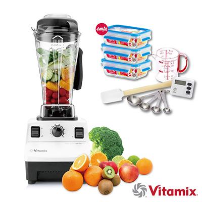 美國Vita-Mix-TNC5200精進型全營養調理機-公司貨-白-送玻璃保鮮盒等13禮