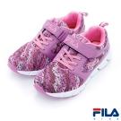 FILA KIDS中童輕量MD慢跑鞋-紫2-J424R-992