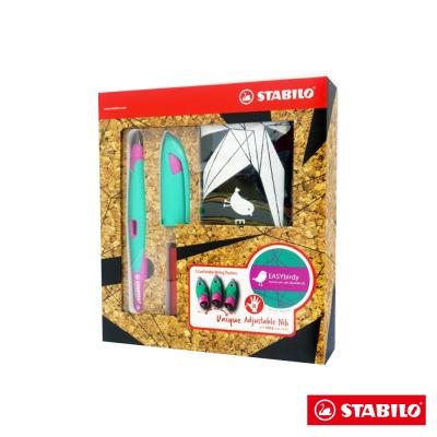STABILO - 人體工學系 - 右手專用鋼筆(M) - 綠粉色