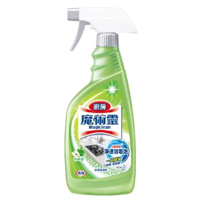 魔術靈 廚房清潔劑 噴槍式 (青蘋香) 500ml/瓶