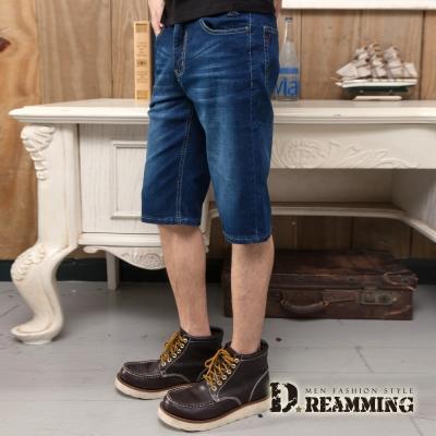 Dreamming 質感木釦修身刷色牛仔短褲