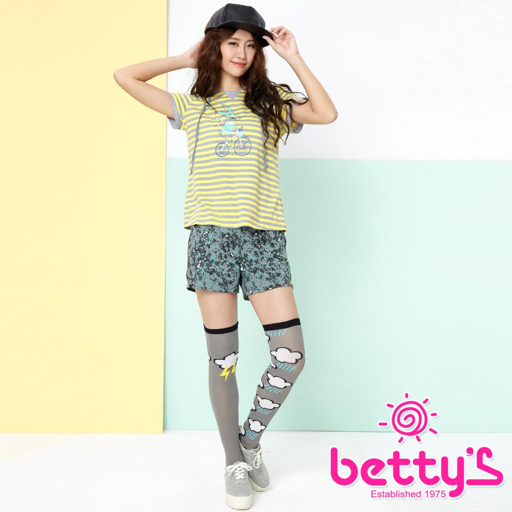 betty's貝蒂思 潑墨配色印花褲裙(藍灰)