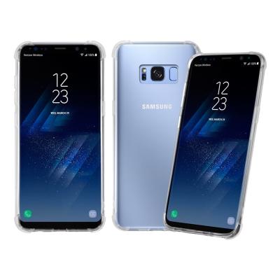 LUCCIDA Samsung Galaxy S8 氣墊式防摔軟式保護套