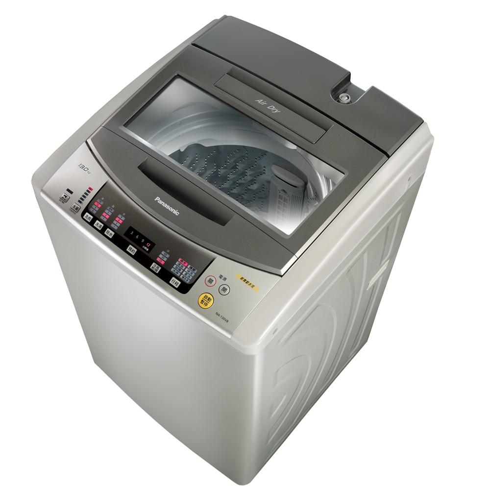 Panasonic國際牌13kg超強淨洗衣機NA-130VB-N