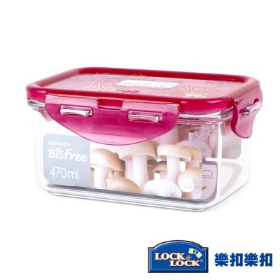 樂扣樂扣 Bisfree系列晶透抗菌保鮮盒-長方形470ML