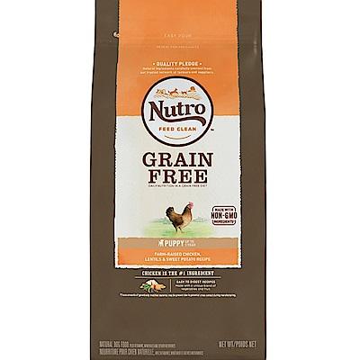 美士 低敏無穀系列-幼犬配方 (農場鮮雞+扁豆+地瓜) 4磅 兩包組