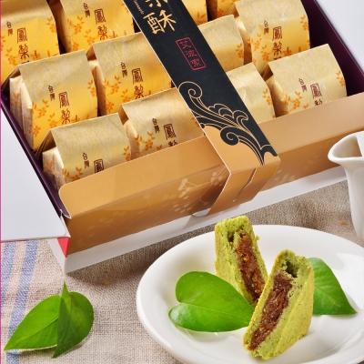 艾波索 碧螺春鳳梨酥×1盒(6入)