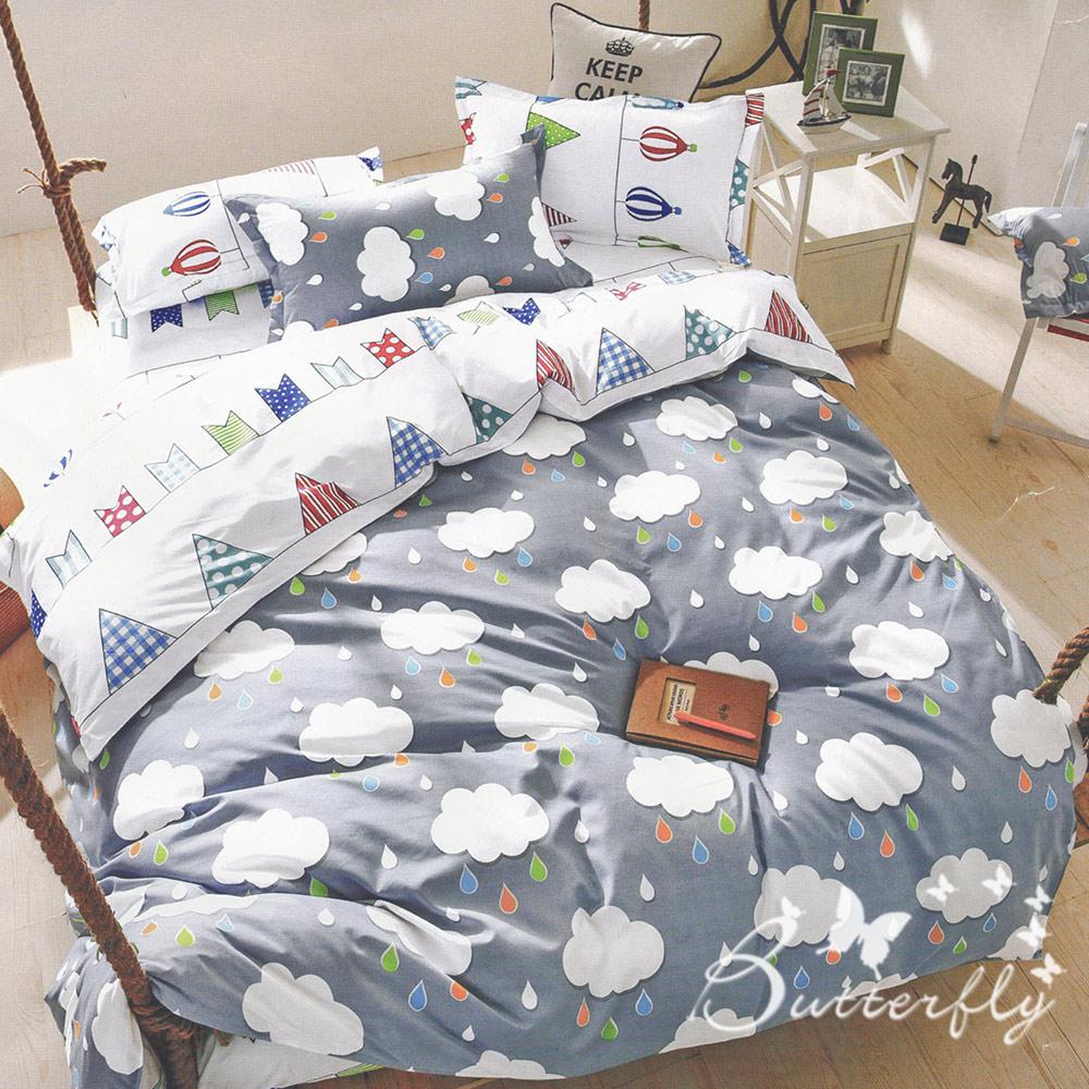 BUTTERFLY 柔絲絨 雙人薄床包枕套三件式 烏雲