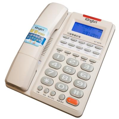 Kingtel 西陵 來電顯示有線電話 KT-8378