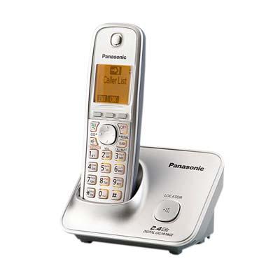 Panasonic  2.4G 數位高頻無線電話KX-TG3711(時尚銀)