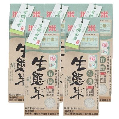【陳協和池上米】白米(1.5公斤x5包)