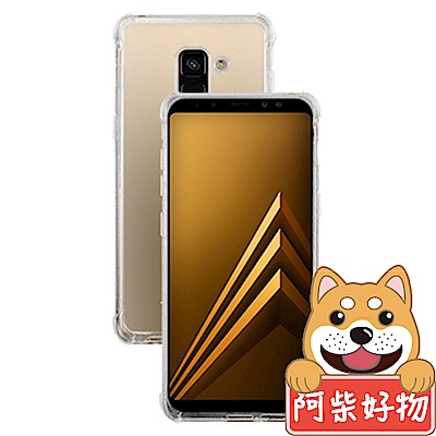阿柴好物 Samsung Galaxy A8 (2018) 強化防摔抗震空壓手機...