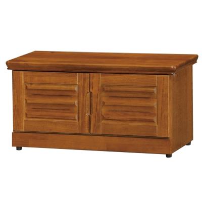 品家居 方舟3尺樟木色坐鞋櫃-91x39x45cm-免組