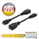 曜兆DIGITUS手機平板USB3.0 OT