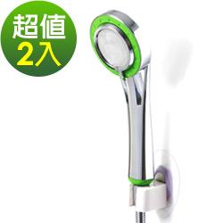 歐奇納 OHKINA 三段式節水增壓蓮蓬頭/花灑(2支裝)