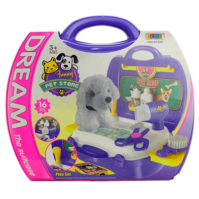 Dream The Suitcase 小狗寵物美容系列 便攜式益智DIY寵物美容套裝組