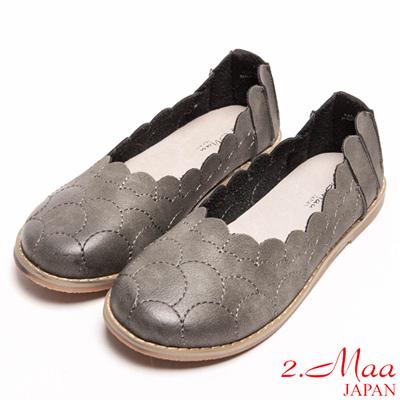 2.Maa-甜美復古圓圈沖孔平底鞋-灰