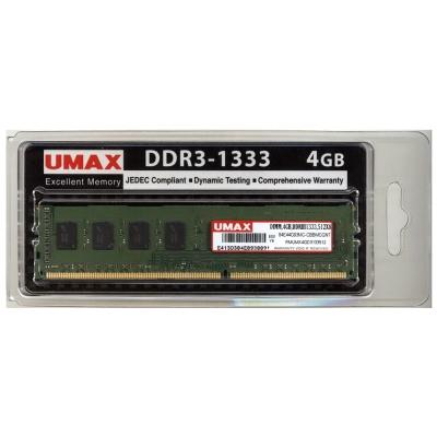 UMAX DDR3-1333 4GB 512X8  桌上型記憶體