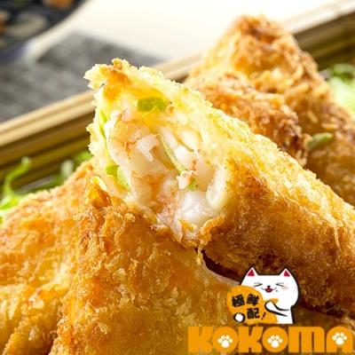 《極鮮配》黃金海鮮卷 (400G±10%/5條裝)