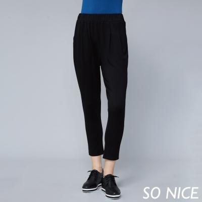 SO-NICE質感俐落休閒長褲