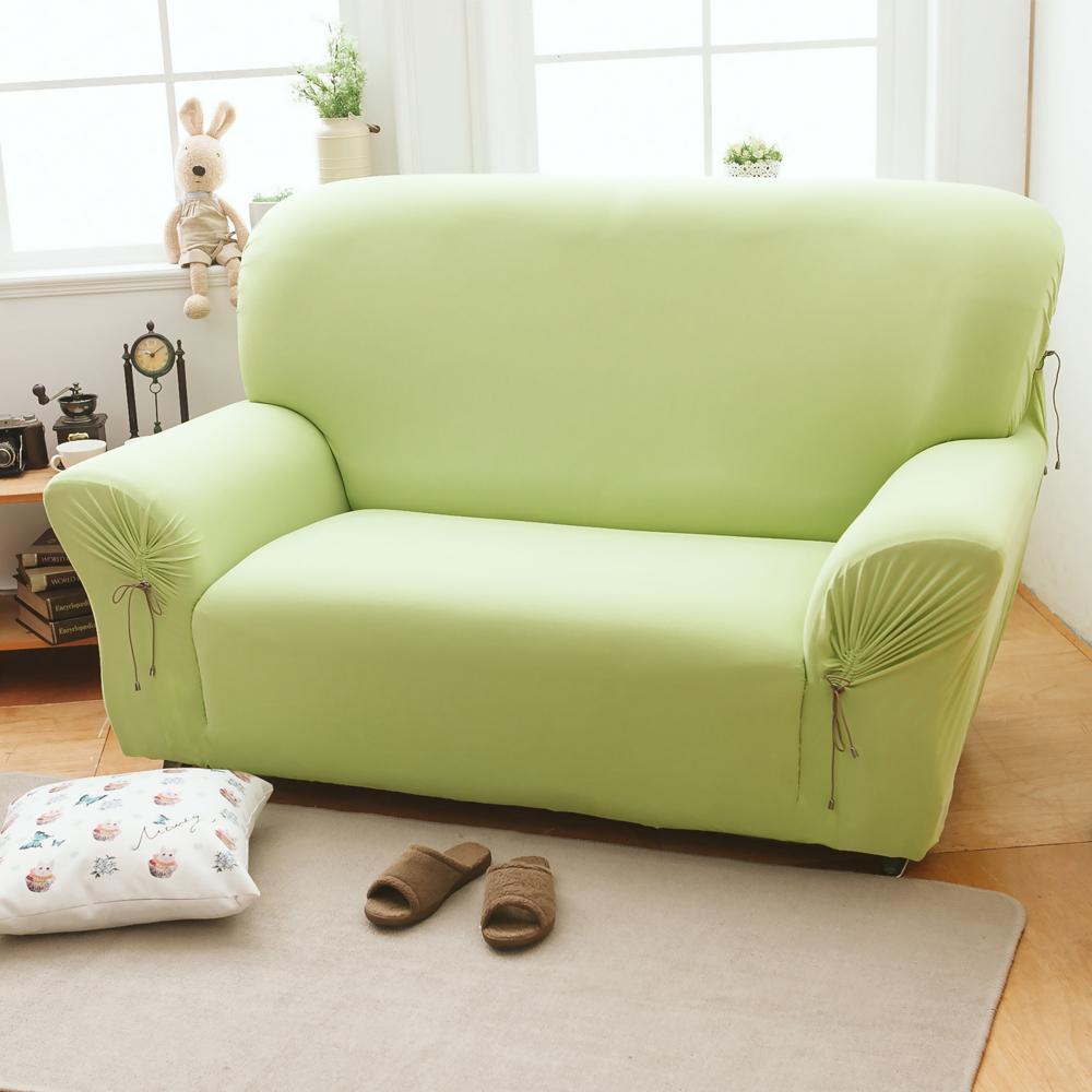 格藍家飾 繽紛樂彈性沙發套3人-青草綠