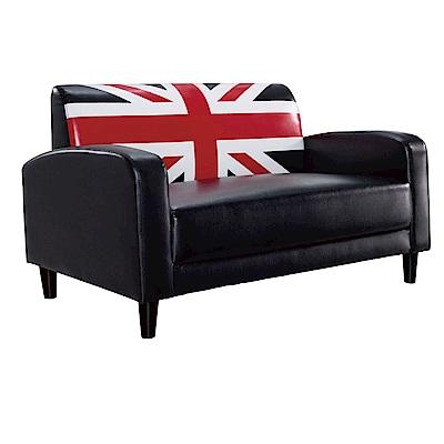 品家居 艾瑟皮革實木沙發雙人座-120x74x73cm免組
