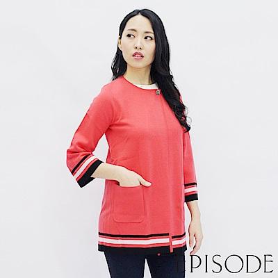 EPISODE - 高雅條紋100%羊毛開襟衫外套