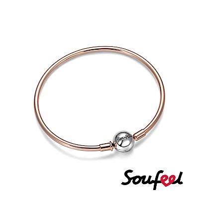 SOUFEEL索菲爾 925純銀珠飾 鍍玫瑰金 基礎手鍊 硬式