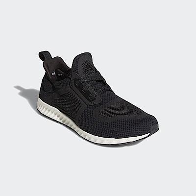 adidas Edge Lux Clima 跑鞋 女 CG4776