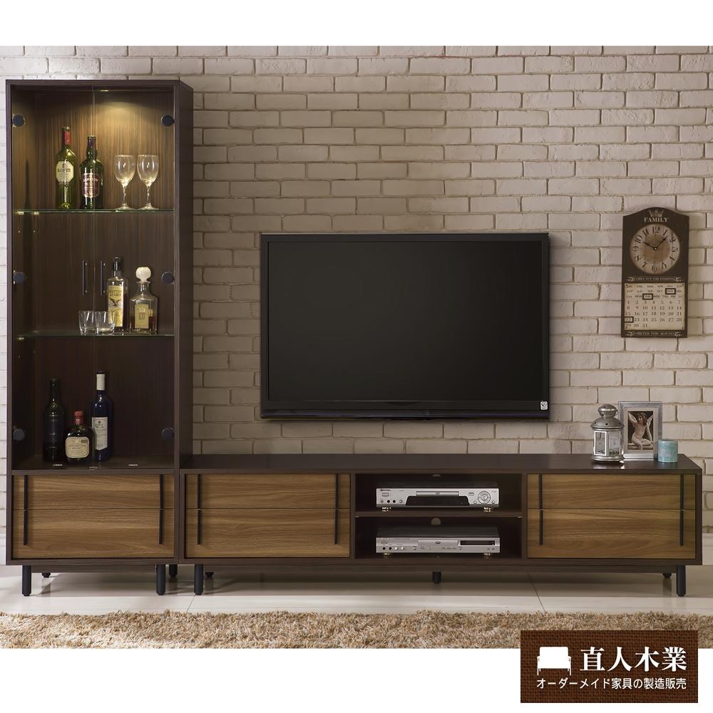 日本直人木業-noana經典182CM電視櫃加60CM展示櫃(182x40x45cm)