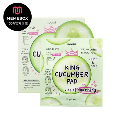 MEMEBOX-nooni-水噹噹小黃瓜貼10g