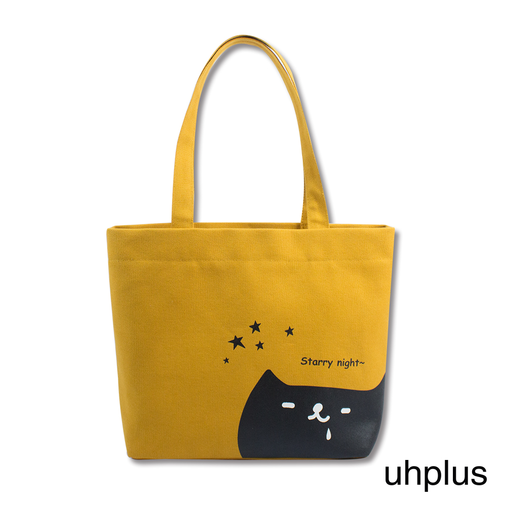 uhplus 輕托特-喵日常 看星星(黃)