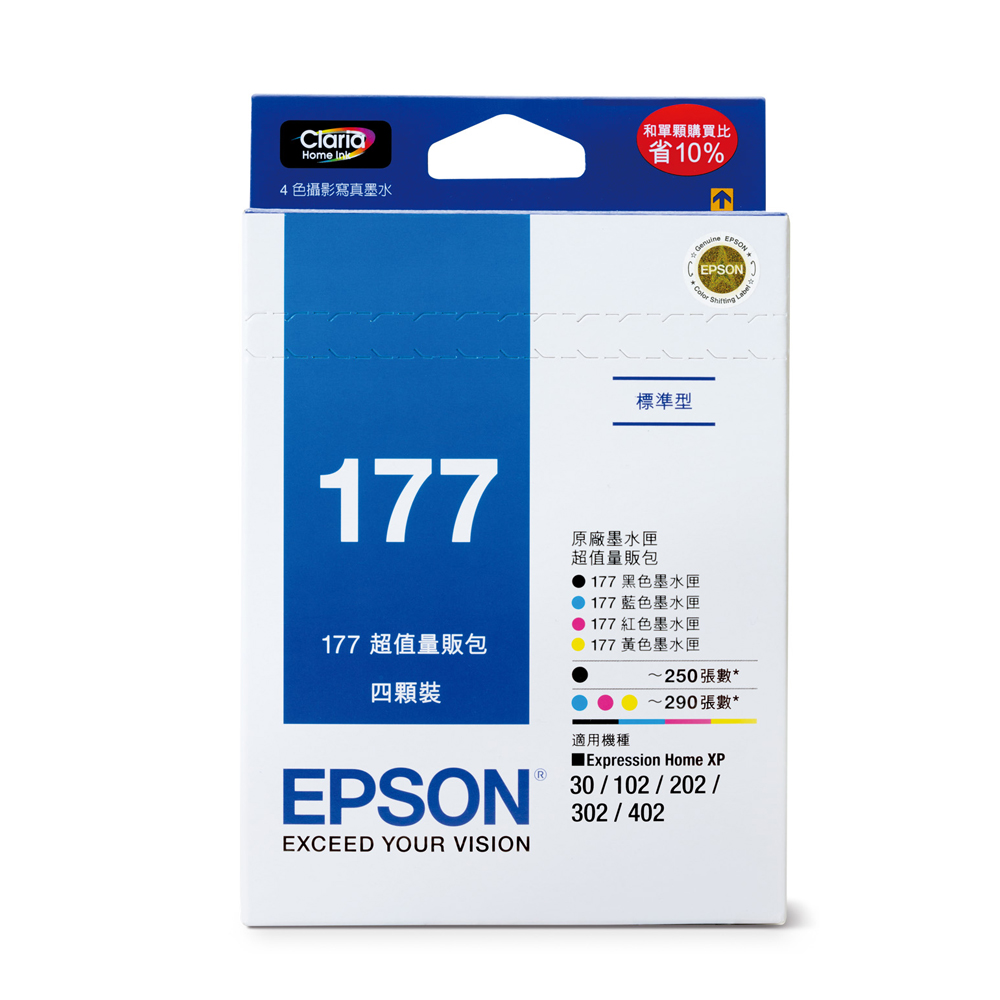 EPSON NO.177 超值量販包 - 四顆包裝(T177650)