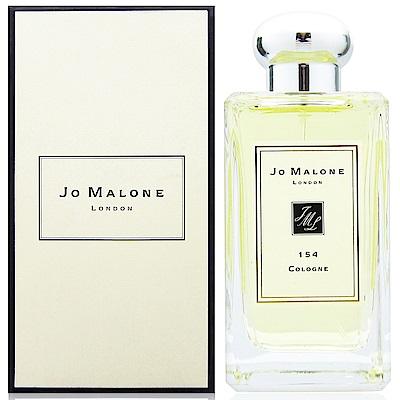 Jo Malone 154中性淡香水100ml(英國進口有盒有紙袋)