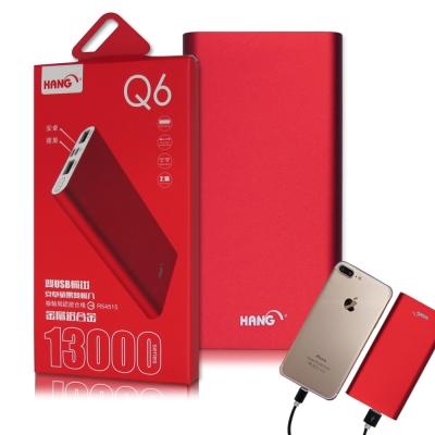 HANG 13000mAh流線感輕薄機iPhone/microUSB雙輸入行動電源-紅