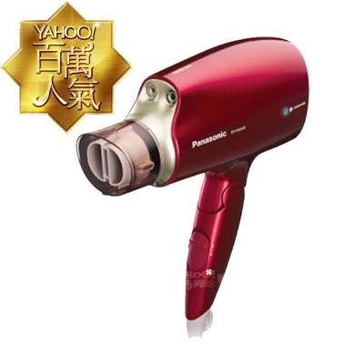 國際牌Panasonic奈米水離子吹風機EH-NA45(兩色選)