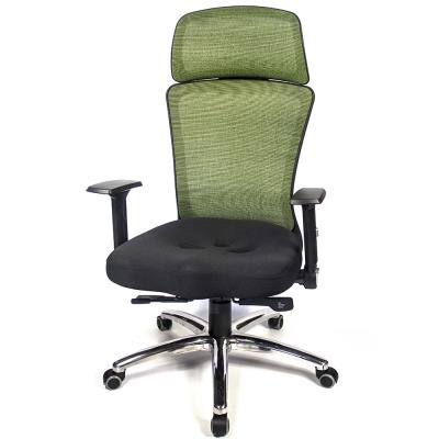 aaronation 愛倫國度-多彩網背調整扶手電腦椅AM-A141-CB-L-HF